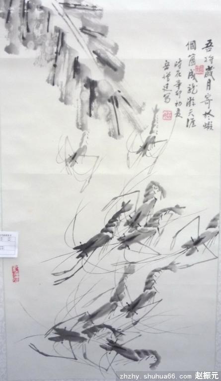 建党90周年迎国庆书画展 兰州书画展 赵振元