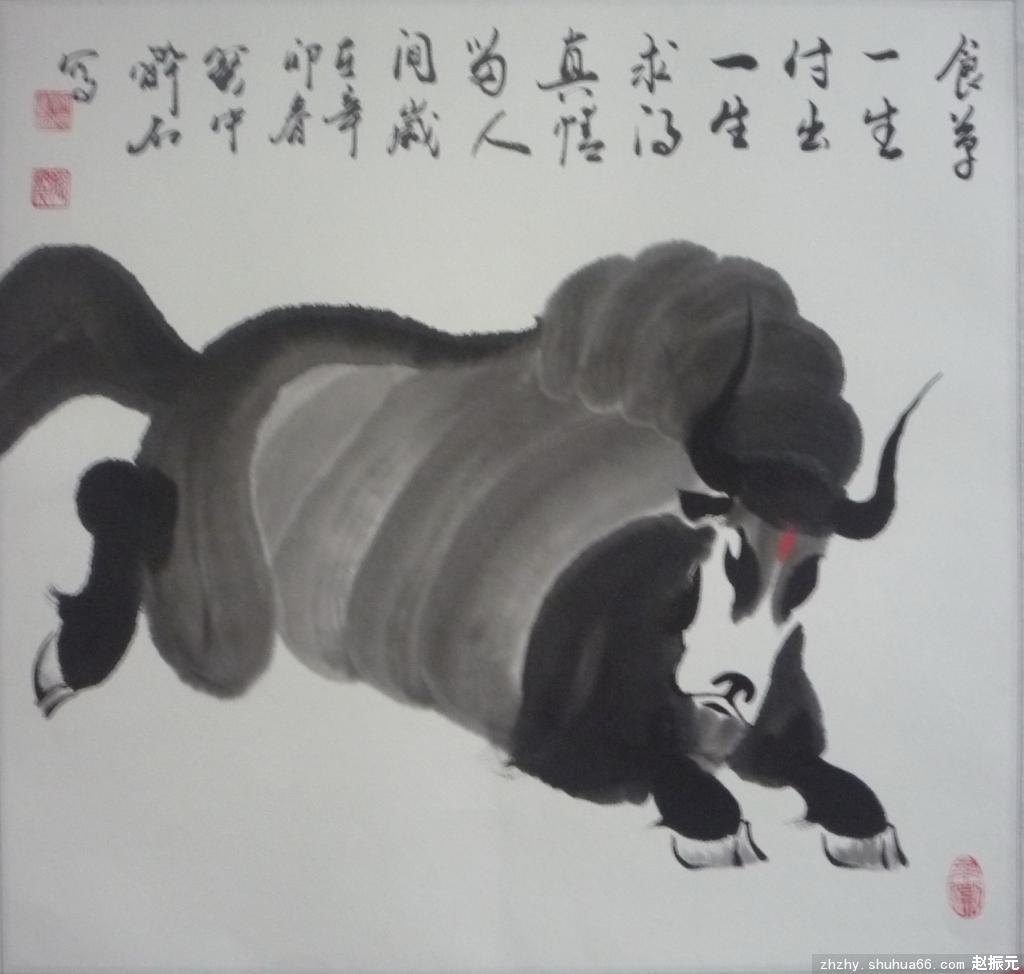 军旅骆驼王赵振元书画精品展11 作品选3 赵振元 中国书画交流平台 书