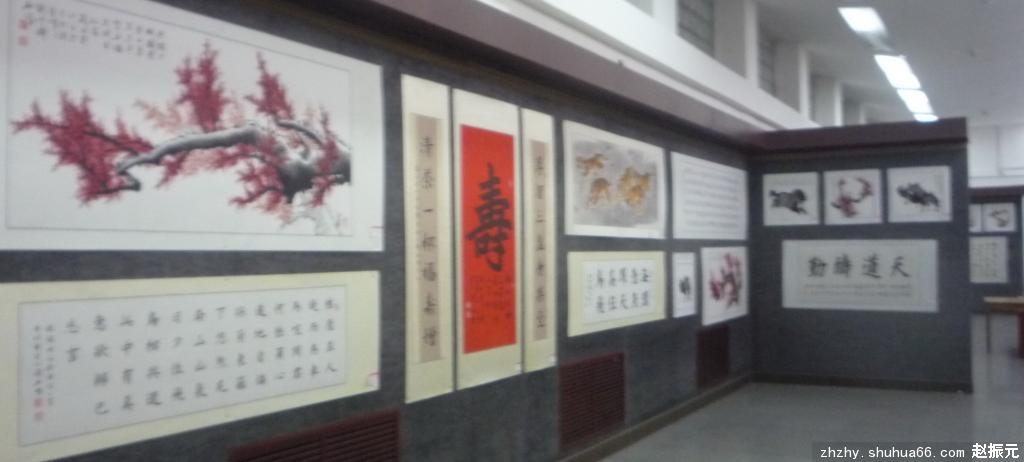 军旅骆驼王 赵振元书画精品展系列报道1 赵振元 中国书画家网 书画家园