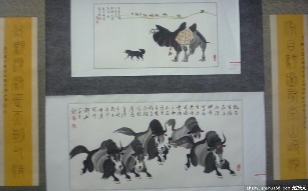 军旅骆驼王赵振元书画精品展5