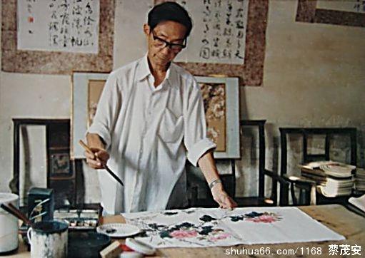 国画家陈海萍