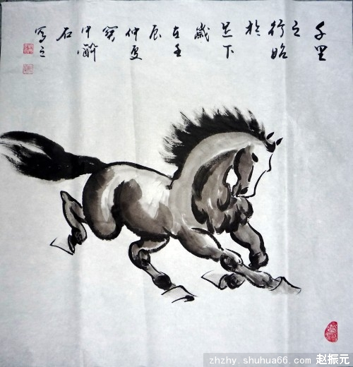 贺上海竭诚文化公司华东地区记者总站成立作品