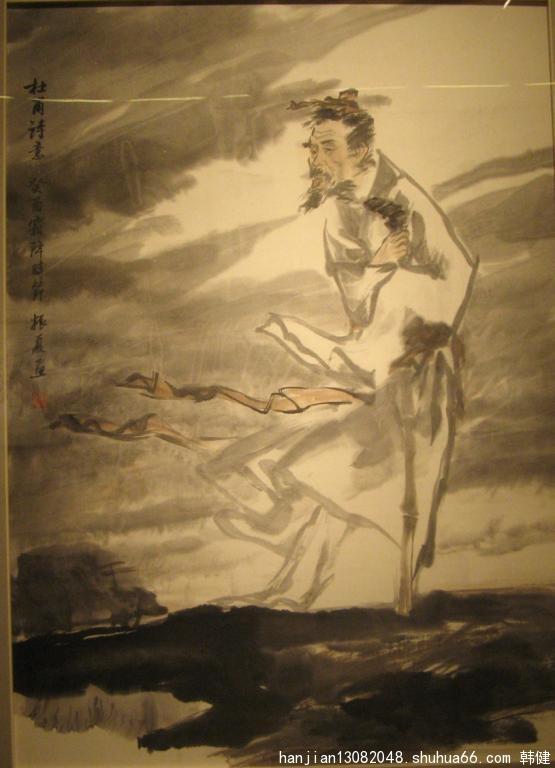 寂寞修正果.刘振夏水墨人物画展103.《杜甫诗意》