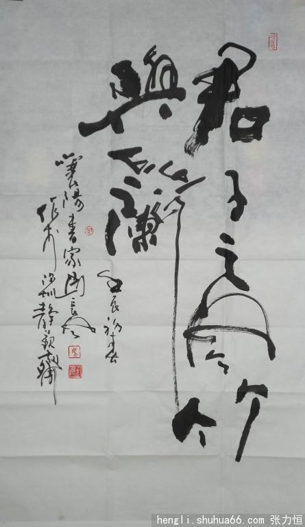迎新春深圳市书画名家作品展图片