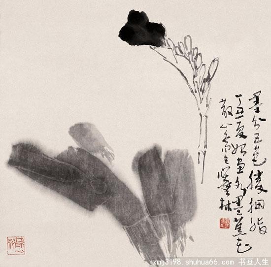 1996年举办个人书画展;2004年1月,与画家 李宝林 , 姜宝林 联合举办了