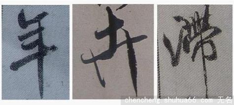 碳素笔画简单风景图片