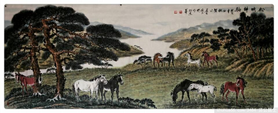 《咏马》 - 周石峰 - 画竹大师周石峰