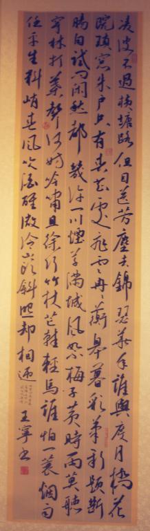甘肃省第五届妇女书法展作品之四