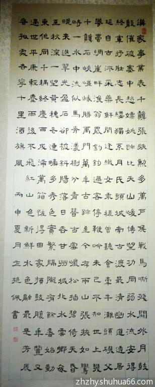 甘肃省第五届妇女书法展作品之六
