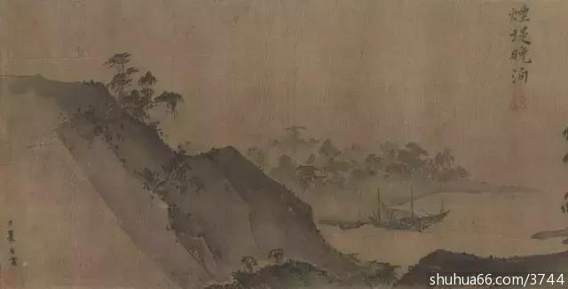 山水十二景图 宋 夏圭 绢本设色 美国纳尔逊 艾京斯美术馆藏