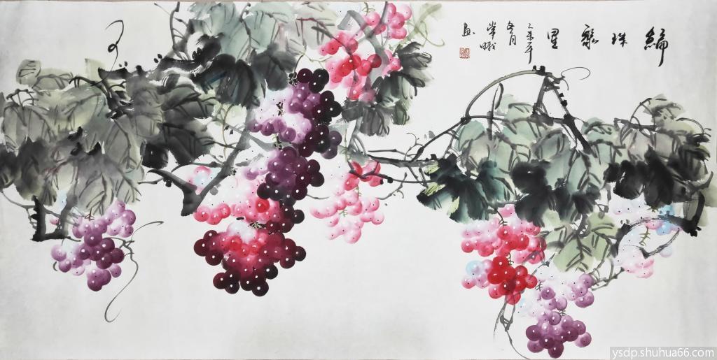 国画欣赏-葡萄